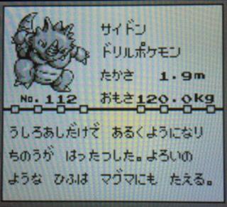 2EC34A4C-4348-4076-9E0B-41E37B40E8EF.jpg