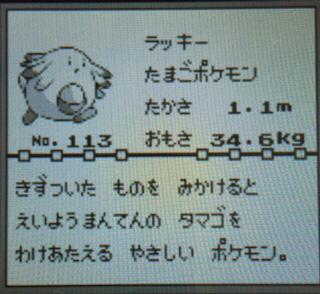 2F29812D-DB95-40AB-8BDB-7599318E3F8D.jpg