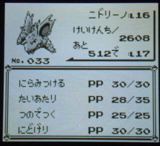 34E6D99D-B928-4EC4-88F9-ED628221DF80.jpg