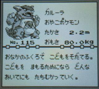 3606ACB5-968C-4265-A95B-E35B40C15948.jpg