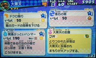 3C17D436-ED40-448F-85E3-26FA8AD49FBD.jpg