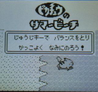3DC454D1-53FB-43CA-B63F-FA121F34274B.jpg