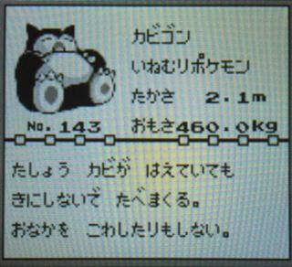 43793059-1437-448B-A7AF-7753A523F752.jpg