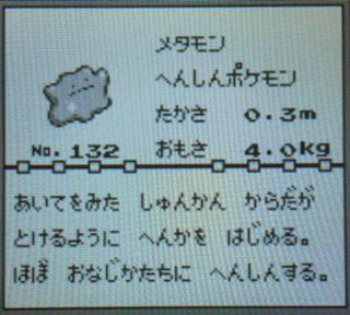 43D3023E-F941-43AC-B224-8DA01FBC6931.jpg