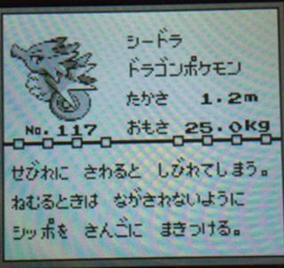 44A9F54E-939B-44E0-A917-6E834C5AB11B.jpg
