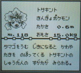 480F73CA-94D7-4CB4-96CA-A30BDC1C4AB6.jpg