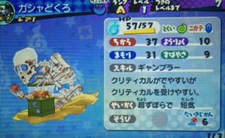 4BDD7053-6137-4D4A-B5A9-1EDE26140E8D.jpg