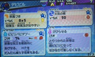 53974BCF-823A-4C8F-89EB-C1C9A58DD1C9.jpg