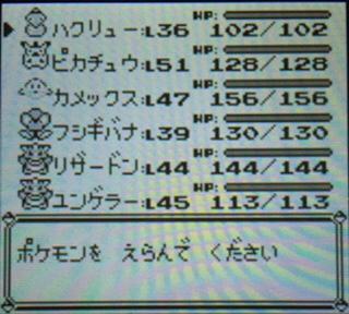 5560A408-309F-4D7E-B342-8DF04F1342C9.jpg
