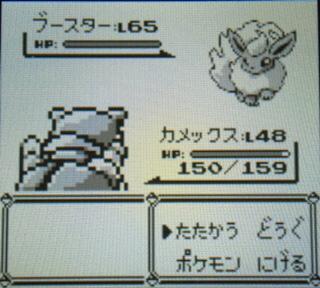 588BD7EB-630C-436F-B873-8591AC26119C.jpg