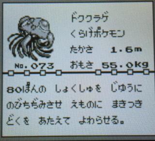 5AB73204-6651-4421-A95B-D18076CE4A37.jpg