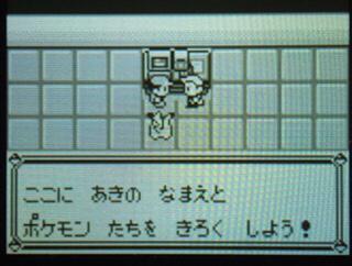 628C3BB3-5114-43C3-8DEB-C2403775B4FE.jpg