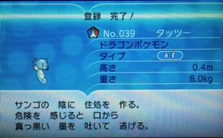 63111E85-5DD4-47A8-ACAC-200E6E932F10.jpg