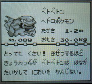 64899FC6-03D1-4F9D-848C-402DC6E49E8D.jpg
