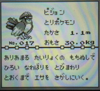 6849A25D-A855-470E-BE92-1B760814F64F.jpg
