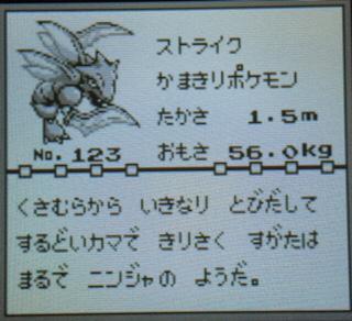 7208B27B-444B-4E11-B5BC-5098FA2335EE.jpg