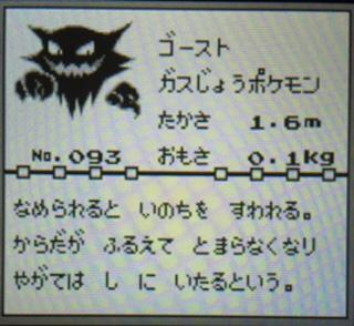 73438379-816C-4942-B510-EB3DCE3BEDDB.jpg