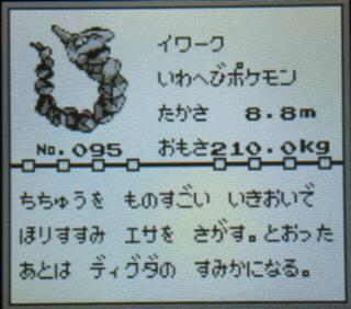 742AE540-D219-4B94-B4C3-0E02273DA14F.jpg