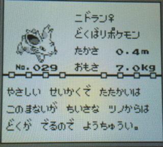 78A6D6B0-30F0-46B2-B7D9-1058B435DEF3.jpg