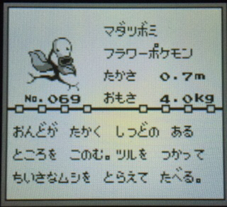 80323FF1-9EF8-4CB5-8D27-E27C7BFD52AE.jpg