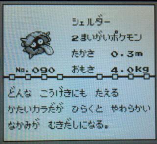 81C3F35D-3CF0-42B6-BFFA-9BC0511B6EB7.jpg