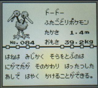 90ACE292-A4AF-4D2A-8104-1F605EA4A219.jpg