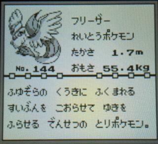 9229E314-E2D4-46EF-B2AF-E6B91F8A38FB.jpg