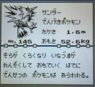 971A202D-0C32-411B-B20D-75E0009190AF.jpg