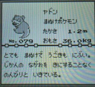9C602F54-BA2A-4CA8-B843-1A039AD776B7.jpg