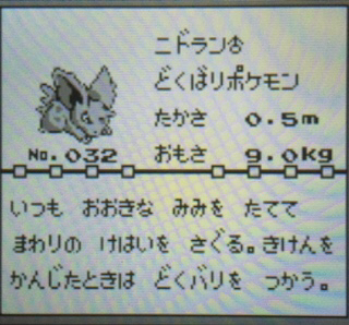 ABF557B5-9930-4F79-AB5D-95514C56AE1A.jpg