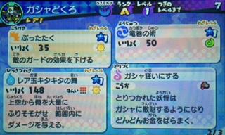 B3363C1C-2880-43E6-8FDC-771996A6F32B.jpg