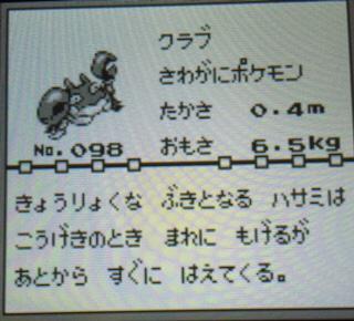 B453478D-548D-4C2F-9D55-6301934BC273.jpg