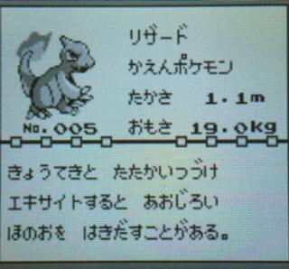 B79D4034-76A0-41E1-A084-00C9F6B641B6.jpg