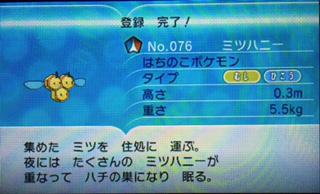 BB6E0CE5-99AF-4C12-8973-C2D6946AE89D.jpg