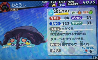 BBDF7F5F-347E-4F0D-893A-FB3D928CEF59.jpg