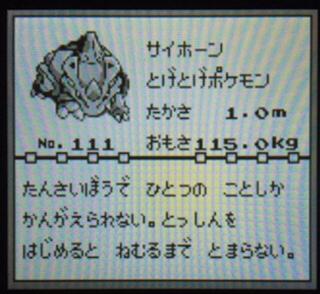 C323BC97-8FA5-491E-B82A-CAB2079FC66A.jpg