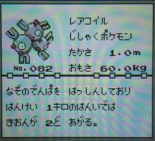 CD821F45-AB79-4D0A-97D9-9763CFAAACF0.jpg