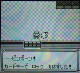 DEB4F90E-0D45-4D0F-9450-02D4426F25D6.jpg