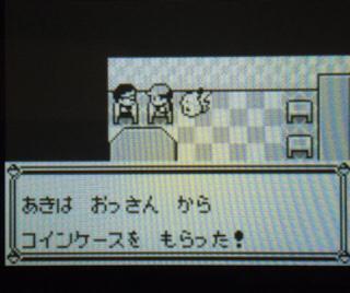 E88A612D-87DC-4EA1-B746-8F5F81F53517.jpg