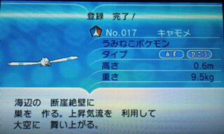 E9190620-F4FB-44C7-92B6-1A8E9D47D6A2.jpg