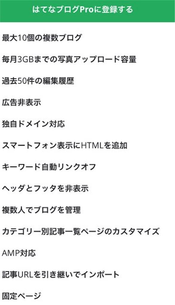 f:id:akirapuch:20190129105130j:image