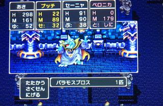 1009D7E0-13DE-47AD-982A-50BD4D2EAEAE.jpg