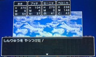 42F48BC7-920C-4DD0-807E-1F4C7AFB60CA.jpg