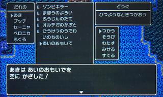 6B403437-E147-46DF-B184-FC4B04EB40B0.jpg