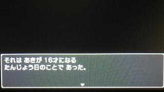 9D4BED3D-65C9-488F-BCE3-E896DFF80980.jpg