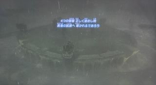 A6D778AA-A700-4CF3-89DF-AD9E24F5C24C.jpg
