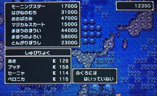 C0E84F28-E56E-4949-A80C-173C6F56E381.jpg