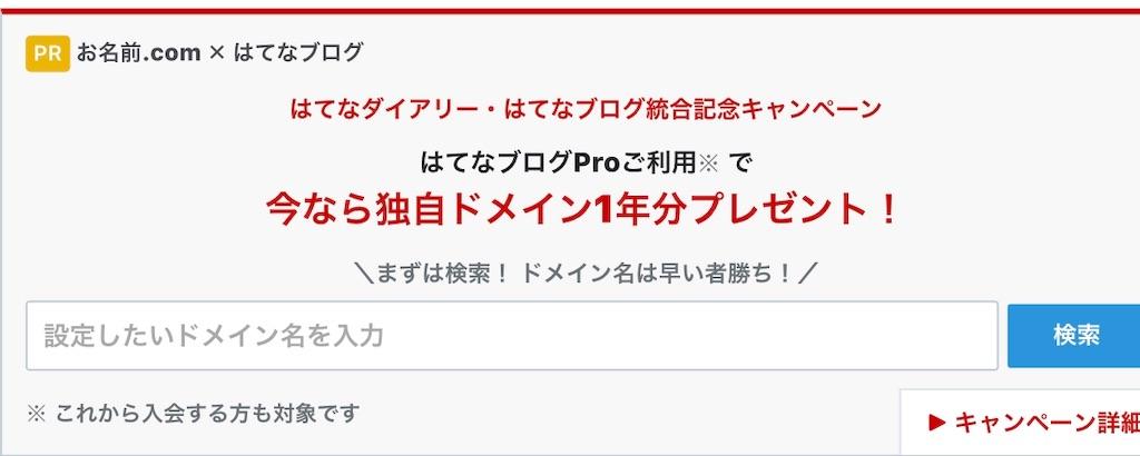f:id:akirapuch:20190130090751j:image