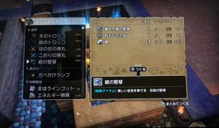 5BD5DD71-0143-480D-AB26-F05D2F100A04.jpg