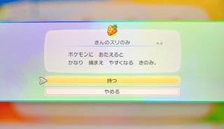 69D258B3-3D45-4500-947E-F37F04EB4684.jpg